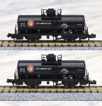 Kato 8069-1 TAMU 500 Wagon Set (2)